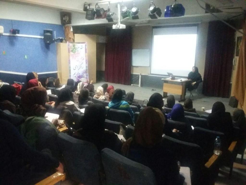 سمینار ملاحظات جنسیتی در برنامه نویسی بدنسازی